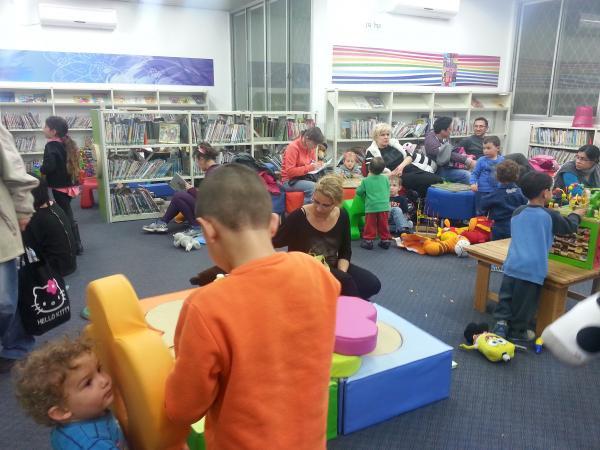 ספריה עירונית כרמיאל