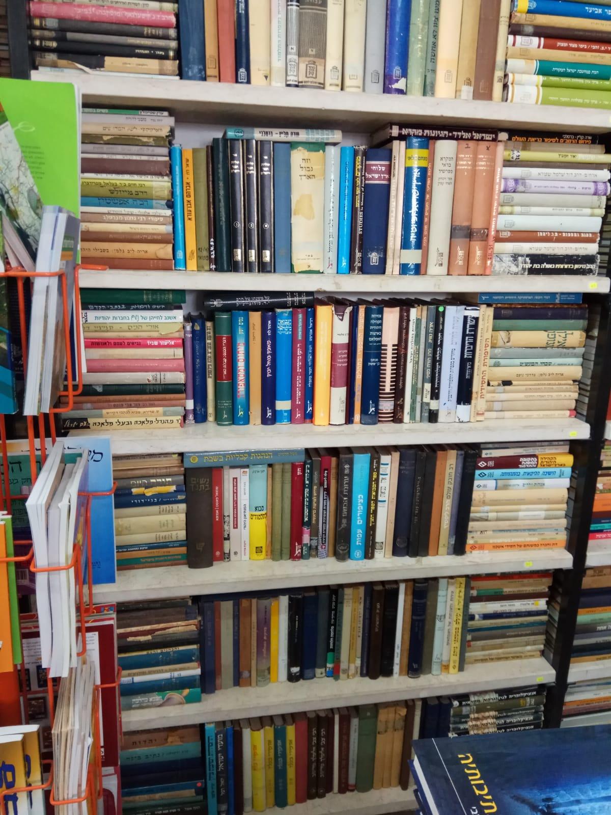 נדב חנות ספרים 046920813