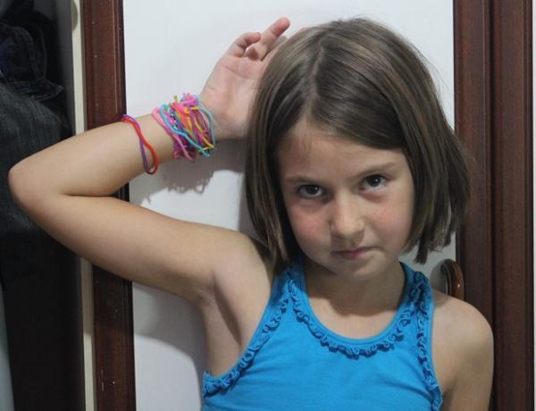 לילי בת 17 מירושלים