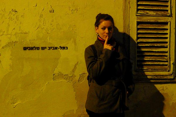 ana demina בת 31 מתל-אביב