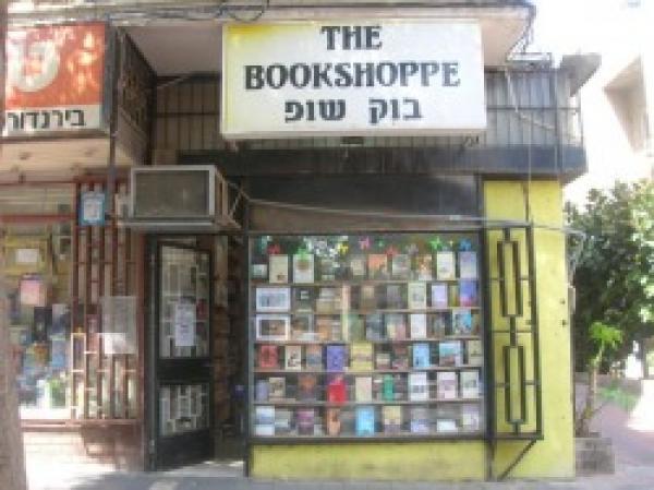 BookShoppe