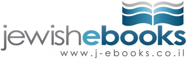 Jewish eBooks