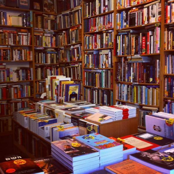 ספרים ברחביה