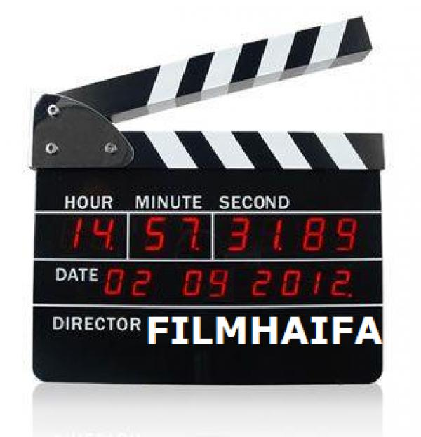 film haifa