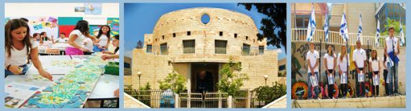 ספריית התיכון המסורתי ירושלים