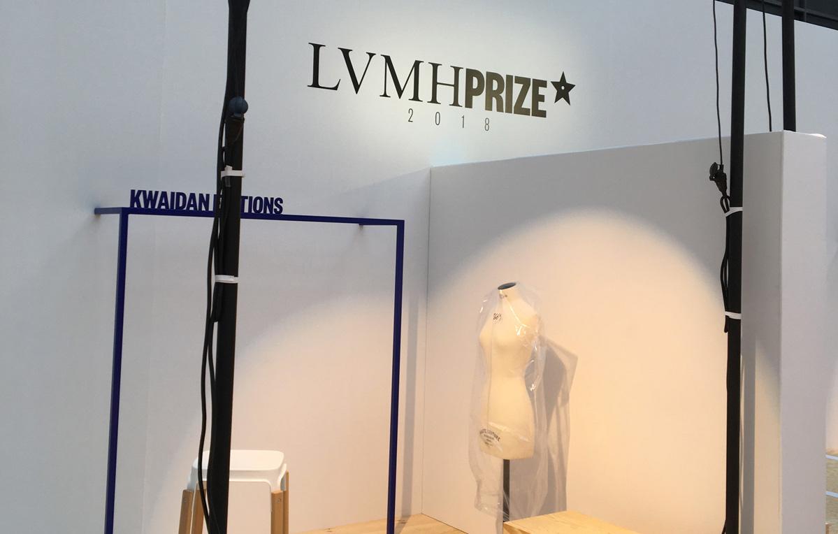 photo événement lvmh prize