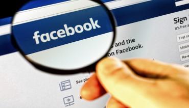 كيف تتغلب على التغير في لوغاريتم الصفحة الرئيسية للفيس بوك؟