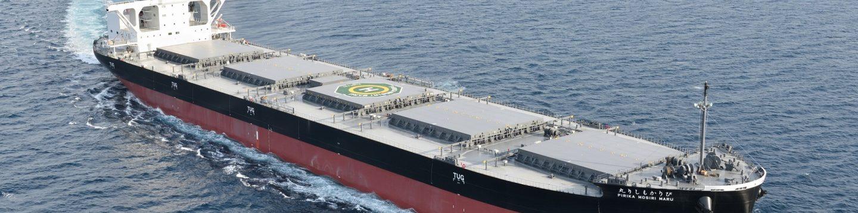 Pirika-Mosiri-Maru-NYK-Line - Nor-Shipping 2021 - 1-4 June
