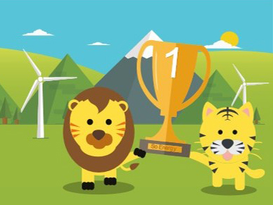 Illustration of a trophy held by a lion and a tiger