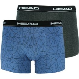 Mesh | 2-pack boxer briefs - Stretch cotton
