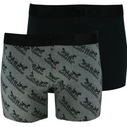 Horse pull | 2-pack boxer briefs - Stretch cotton