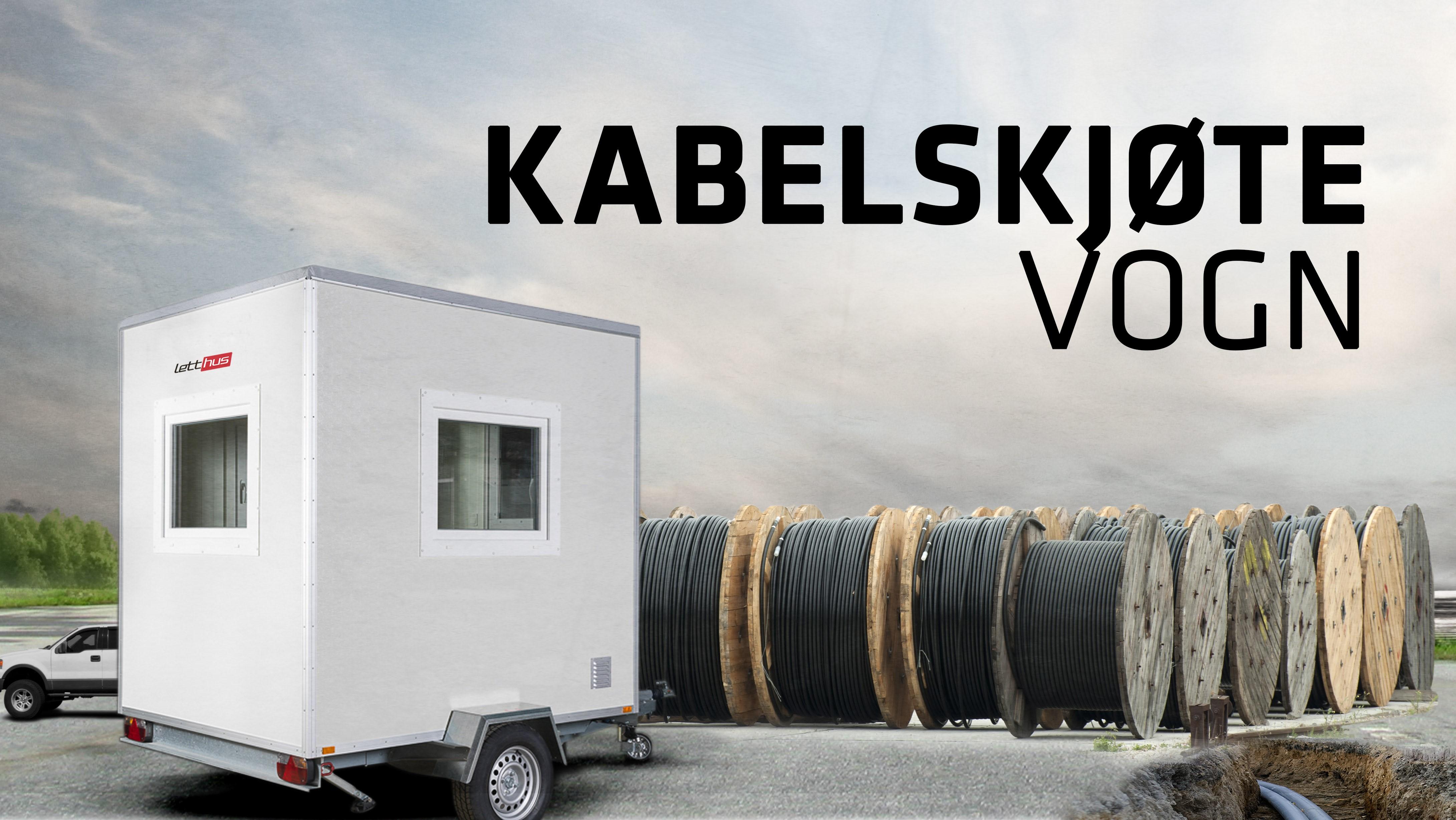Kabelskjøtevogn.jpg