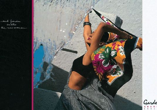 Evolution Of The Saree | 1970s-1980s Saree 3