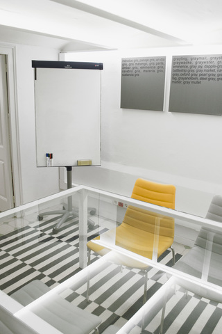 Sala Aragó