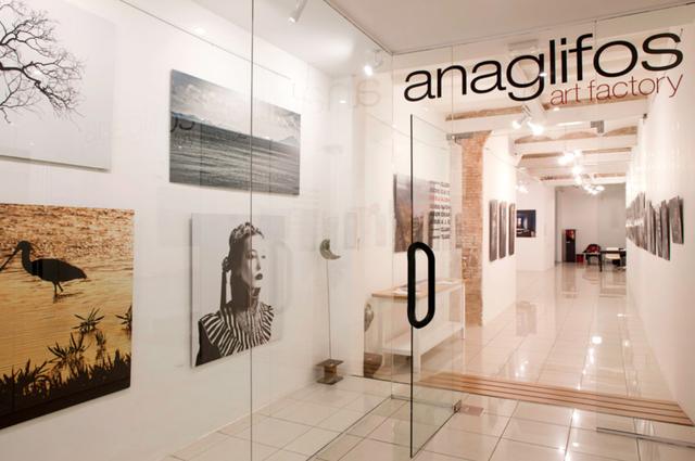 Art Factory (Galeria)