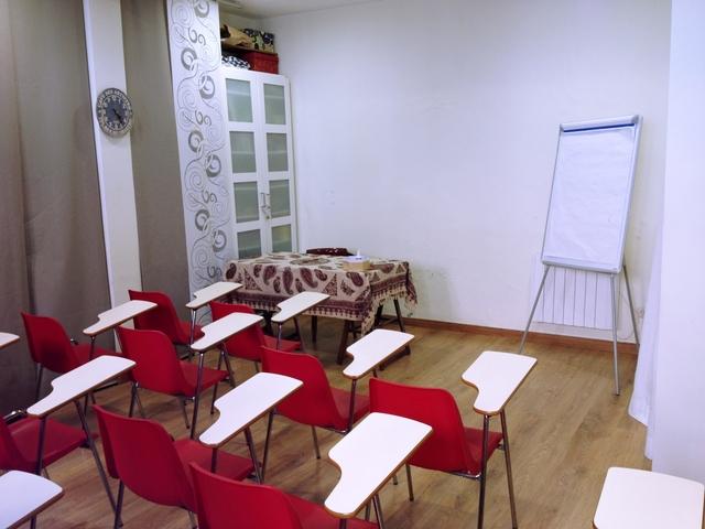 Sala de las Palabras