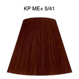 KP ME+ VIBRANT REDS 5/41 60ml thumbnail