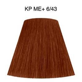 KP ME+ VIBRANT REDS 6/43 60ml thumbnail