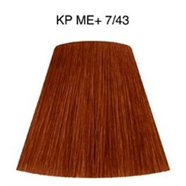 KP ME+ VIBRANT REDS 7/43 60ml thumbnail