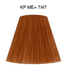 KP ME+ VIBRANT REDS 7/47 60ml thumbnail