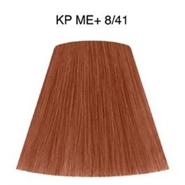 KP ME+ VIBRANT REDS 8/41 60ml thumbnail