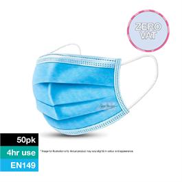 Disposable Face Masks EN149 (50 Pack) thumbnail