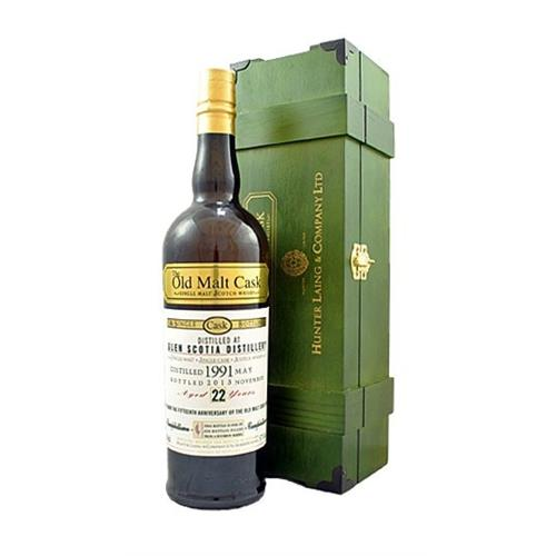 Glen Scotia 1991 22 years old Old Malt Cask 15th Anniversary 57.4% 70cl Image 1