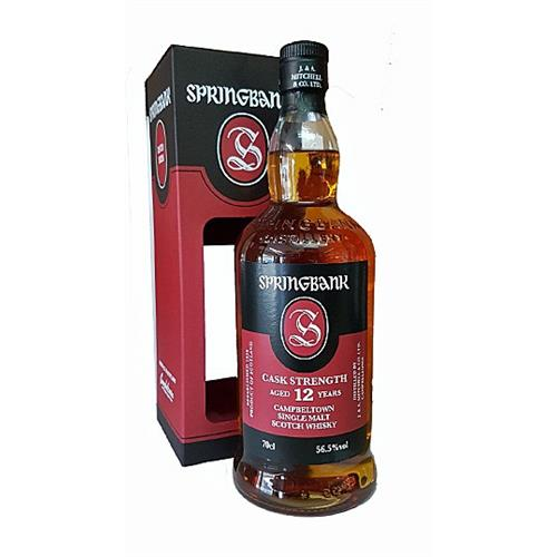 Springbank 12 years old Cask Strength 56.5% 70cl Batch 15 - 2017 Image 1
