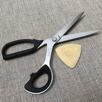 Kai Scissors