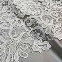 Guipure Lace Fabrics