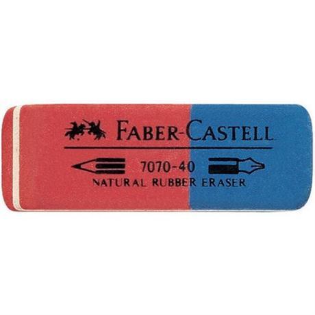 Faber-Castell Natural Rubber Eraser Image 1
