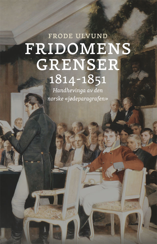 Fridomens grenser 1814 1851
