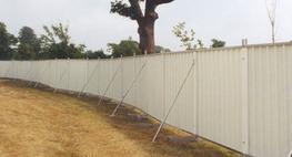 Eve Hoarding Fence image