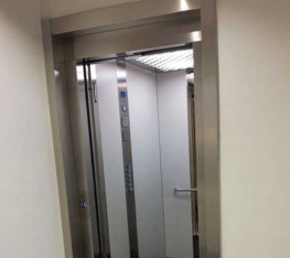 Compact Lifts image