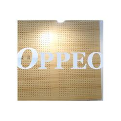 Perforated UV coated board image