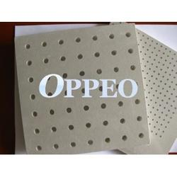 8mm round hole perforated gysum board image