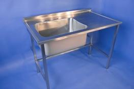 Stainless Steel Frames from DSM provide the ultimate catering workspace flexibility, constructed from high quality stainless steel box section they are light enough to be moved easily into position, but strong enough to support any worktop material, sink unit ...