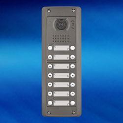 Door Entry - Pixel Heavy Series - Audio / Video Door Entry Panels - 2 Wire image