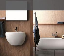 https://s3-eu-west-1.amazonaws.com/specifiedbypro/12287/23952/thumbnails/bmf-limited_laufen-il-bagno-alessi-one-wall-mounted-basins_photo_1_804098e7-33e5-46cc-9584-6bda23cc113e.jpg