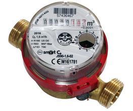 PoWogaz JSC Hot Water Meter image