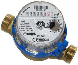 One of the most popular ranges of Meters from Apator PoWogaz, the JS Domestic Cold Water Meters are available in a 15 or 20mm connection size to suit all smaller and domestic applications. These Meters can be mounted in either a horizontal or vertical position...