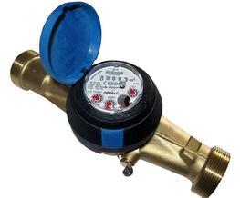 PoWogaz JSC Cold Water Meter image