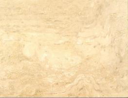 Travertine Navona Marble image