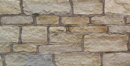 Random Building Stone – Cream Limestone image
