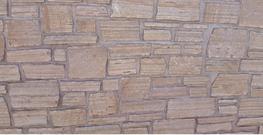 Random Building Stone – Yellow Quartzite image
