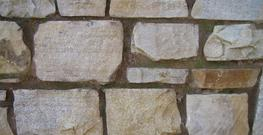 Random Building Stone – Leitrim Sandstone image
