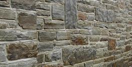 Random Building Stone – Grey Sandstone image