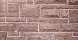 Coursed Pitched Face Building Stone – Callow Sandstone image