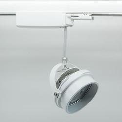 Halotrack LED AR111 - Basis Lighting Ltd
