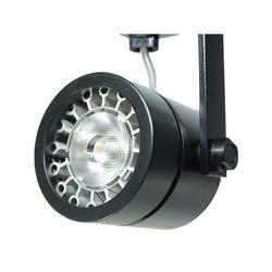 Kuper 12v track spot - Basis Lighting Ltd